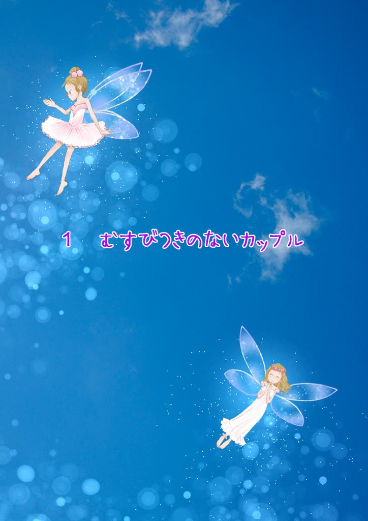 image=510795367.jpg